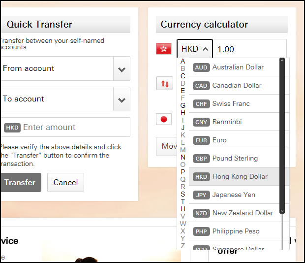 currency clculator